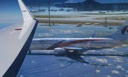 เครื่องบิน MH370 ส่อแววสาบสูญไร้ร่องรอยตลอดกาล