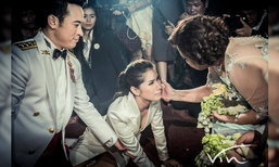 คลิปงานแต่งเบนซ์ มิค วินาทีซึ้งของครอบครัว