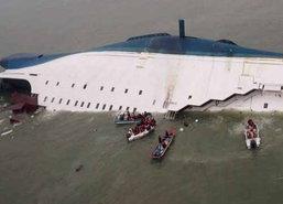 จับ10ลูกเรือเซวอลตั้งคดีประมาททิ้งผู้โดยสาร