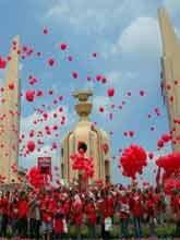 ณัฐวุฒิ คุยลั่นสร้างภาพประวัติศาสตร์เสื้อแดงเต็มสนามหลวง