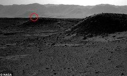 นาซ่าพบแสงปริศนา บนดาวอังคาร!!