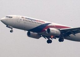 พบสัญญาณคาดจากกล่องดำMH370ยังไม่ฟันธง