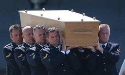 เนเธอร์แลนด์รับศพเหยื่อเครื่องบินมาเลเซีย แอร์ไลน์