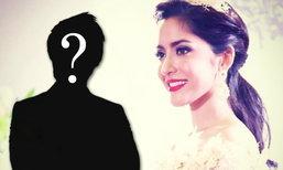 พิ้งกี้ สาวิกา ประกาศแต่งงานหนุ่มนักธุรกิจ อายุห่าง 10 ปี