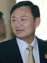 ผบ.ทบ.ท้าทักษิณกล้าจริงกลับไทยพิสูจน์ตัวในศาล