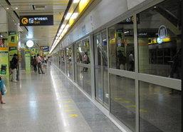 MRTแจ้งงดรับ-ส่งผู้โดยสารสถานีสวนจตุจักร