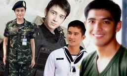 ย้อนดู!! คนบันเทิงไทย ในบทบาทรั้วของชาติ