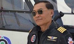 พบกัปตันชัชวาล และ ฮ.หายในพม่าแล้ว ทั้ง 3 ปลอดภัย
