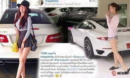 ย้อนดู ดารา กับ รถหรู พาเป็นประเด็นฮอต