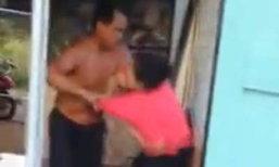 สลด! พ่อหลงเมียน้อย ตบตีลูกสาวผลักล้มกลิ้ง
