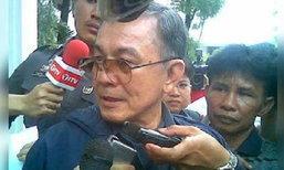 ด่วน! จำคุก3ปี อดีตผกก.สภ.โพธิ์แก้ว ติดสินบนตุลาการฯ ให้ช่วยคดียุบไทยรักไทย