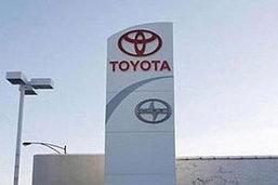 โตโยต้าเรียกคืนรถยนต์ 1.35 ล้านคันทั่วโลก