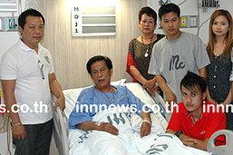 คนลูกทุ่งแห่เยี่ยม ชาย เมืองสิงห์ ล่าสุดพบเส้นเลือดตีบในสมองหลายจุด-แขนขายังบวม