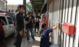 ตำรวจบุกช่วยสาวถูกกักขัง โดนเชิดเงิน