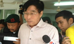 ศาลสั่งประหาร หมอสุพัฒน์-ลูกชาย ฆ่าคนงานพม่า