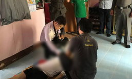 ตำรวจ นปพ.เชียงราย แขวนคอตายหนีโรคประจำตัว
