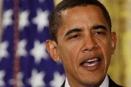 สภาผู้แทนสหรัฐผ่านแผนกระตุ้นเศรษฐกิจ 825,000 ล้านดอลลาร์