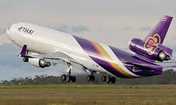 การบินไทยแจงเที่ยวบินนาริตะ-กทม.เจออากาศแปรปรวนเล่นงาน