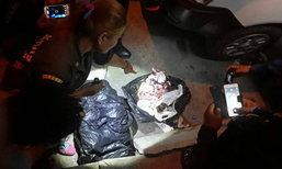 พบศพเด็กยัดถุงดำทิ้ง คาดของประกอบฉากหนัง