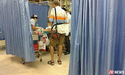 หญิงเวียดนามถูกสาวไทยสาดน้ำกรด ตาบอด 2 ข้าง