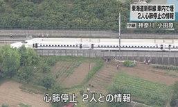 หนุ่มญี่ปุ่น จุดไฟเผาฆ่าตัวตาย คารถไฟชินคันเซ็น