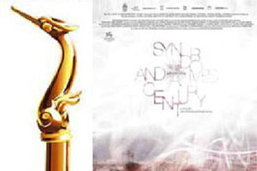 สุพรรณหงส์ทองคำใหญ่กว่าทุกปี ปรับมอบหงส์ทองประดับเพชรให้ดารานำชาย-หญิง หนังยอดเยี่ยม