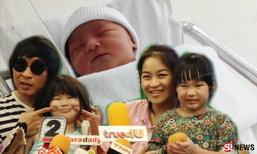 """เปิ้ล-จูน เล่านาทีซึ้ง 2 ออ เจอหน้า """"น้องออกู๊ด"""" ครั้งแรก"""