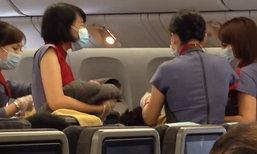 สหรัฐฯเนรเทศแม่ไต้หวัน จงใจคลอดบนเครื่องบินเอาสัญชาติอเมริกัน