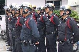 จัดตำรวจคุมเข้ม อุเทนถวายฯ กันเกิดเหตุ วันสถาปนา พรุ่งนี้