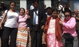 2 ความรู้สึก 2 ครอบครัว ประหารชีวิตคดี 2 เมียนมาฆ่า 2 นักท่องเที่ยวอังกฤษเกาะเต่า