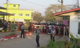 เช้านี้ชาวพม่า 400 คน ประท้วงอีก ที่ด่านบ้านพระเจดีย์สามองค์ แรงงานทยอยกลับประเทศ