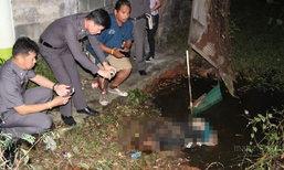 ฆาตกรรมสุดโหดสาวลาว! ฟันหัว-เชือกมัดมือ ก่อนเอาไปทิ้งน้ำ ตำรวจสุราษฎร์เร่งไล่ล่า