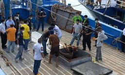 ช็อกเมืองระนอง! ลูกเรือเสียชีวิต-บาดเจ็บจำนวนมาก เชื่อโดนอาถรรพ์จับนกกลางคืนกิน