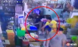 หลักฐานมัดตัว เด็กหนุ่มร้านโชห่วย แอบถ่ายใต้กระโปรงลูกค้า
