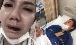 จ๊ะ อาร์สยาม ป่วยเลือดออกปากออกจมูก ไม่ทราบสาเหตุ