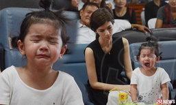 น้องมะลิ ร้องไห้หนักมาก หลังไม่มีใครเล่นซนด้วย
