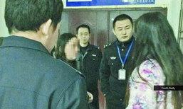 เพื่อความฟิน! หญิงจีนแอบถ่ายในห้องน้ำ กระตุ้นอารมณ์ผัว