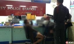 พ่อเลี้ยงข่มขืนเด็กหญิง 10 ขวบ ข่มขู่บอกใครจะฆ่าให้ตาย