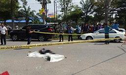 ชายเลือดร้อนยิงอาสาจราจรดับ ฉุนไม่ให้จอดรถในที่ห้ามจอด