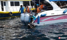 สยองเกาะพีพี เรือสปีดโบ๊ทชนนักท่องเที่ยวดำน้ำ ขาขาด