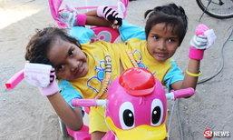 ปิ่น-ปาน เด็กแฝดสยามนครสวรรค์ ขอปั่นเพื่อพ่อ Bike For Dad