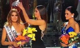 ช็อกโลก พิธีกรประกาศผล Miss Universe 2015 ผิดพลาด