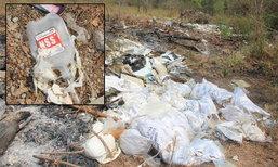 ผงะ พบขยะติดเชื้ออุปกรณ์ฟอกไต ทิ้งป่าละเมาะจำนวนมาก
