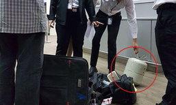 สนามบินดอนเมือง แจง ปมผู้โดยสารนำถังแก๊สขึ้นเครื่องบิน