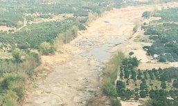 ชาวเน็ตสะเทือนใจ ภาพล่าสุด แม่น้ำปิง น้ำแล้งแห้งขอด