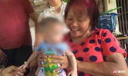 วอนช่วยทารก 7 เดือน แม่ป่วยตาย พ่อทิ้งลูกไว้กับเพื่อนบ้าน
