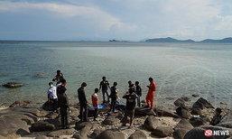 พบศพหนุ่มนิรนามเปลือยท่อนล่าง เกยชายหาดเกาะสมุย