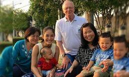 พ่อของปีเตอร์ บินมาไทยพบหน้า พลอย แพนเตอร์ พูม่า
