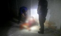 รวบหนุ่มหึงโหด แทงแฟนท้อง 16 แผล ตายที่อุดรธานี