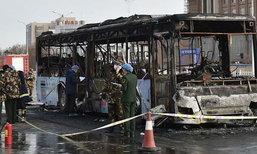 คนร้ายฆ่าเผารถบัส 18 ศพในจีน ศาลสั่งประหารชีวิต